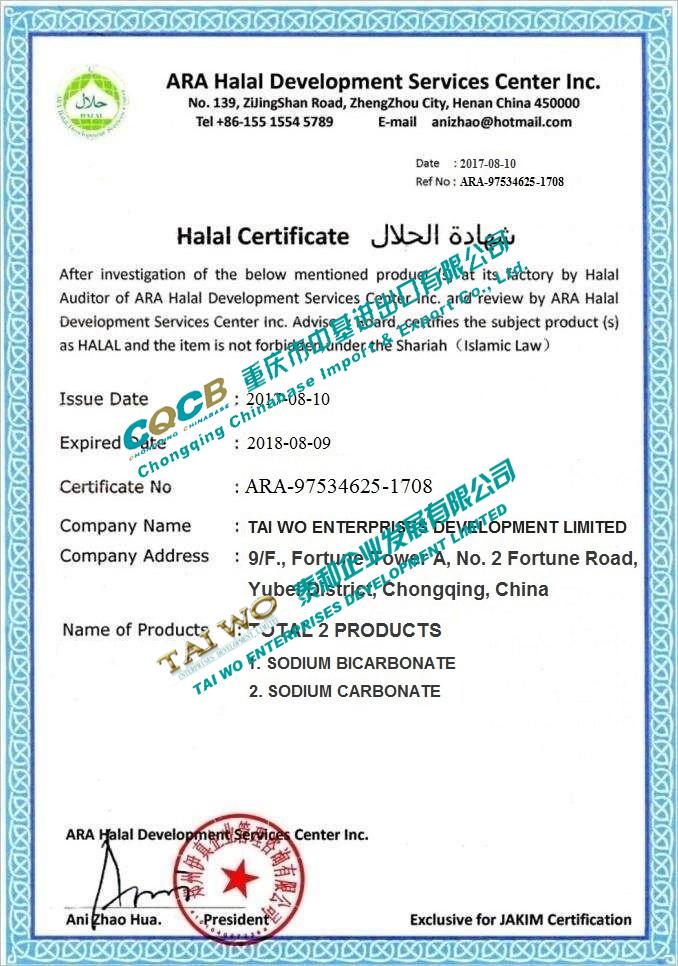 LIST OF CHEMICALS  Ammonium Bicarbonate   Ammonium Chloride